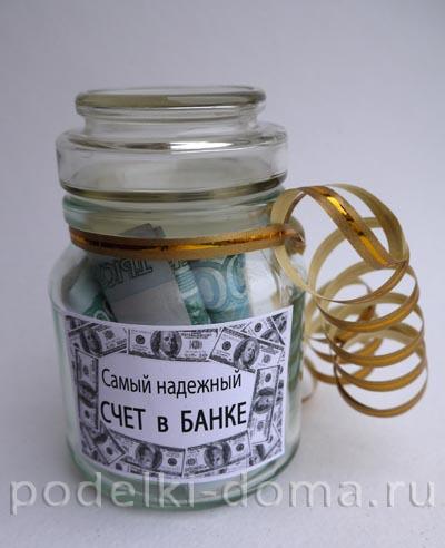 Модульбанк банк для