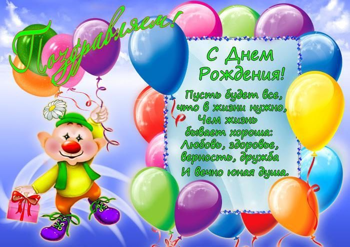 Как написать поздравление с днем рождения для бабушки 285